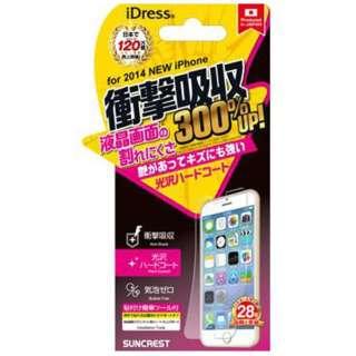 iPhone 6用 衝撃吸収 光沢ハードコート iP6-ASF
