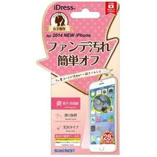 iPhone 6用 ファンデ汚れ簡単オフ iP6-FCF