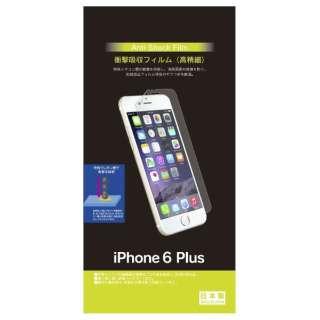 iPhone 6 Plus用 衝撃吸収フィルム 高精細 BKS09IP6PF