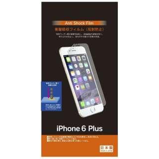 iPhone 6 Plus用 衝撃吸収フィルム 反射防止 BKS08IP6PF