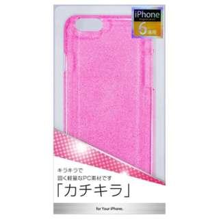 iPhone 6用 PCラメ入ジャケット ピンク cpcl-ip06p