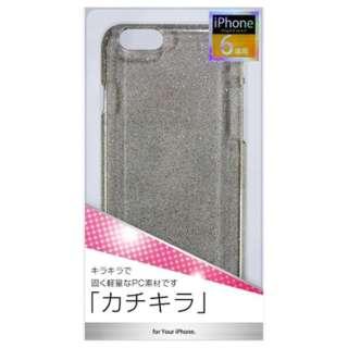 iPhone 6用 PCラメ入ジャケット ブラック cpcl-ip06b