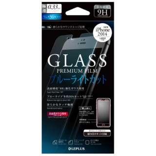 iPhone 6 Plus用 保護フィルム ガラス ブルーライトカット LP-IP65FGLBC
