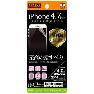 iPhone 6用 スーパー・さらさらタッチ反射・指紋防止フィルム 1枚入 マットタイプ RT-P7FT/H1