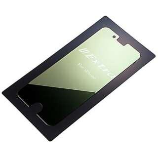 iPhone 6用 Extra Mirror Glass EXIP6M シルバー GRAMAS EXIP6MS