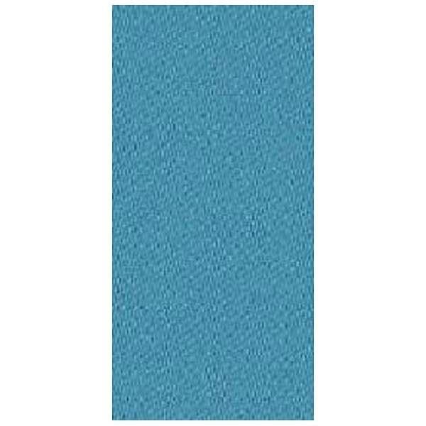 ドレープカーテン プライム(100×178cm/ブルー)【日本製】[生産完了品 在庫限り]