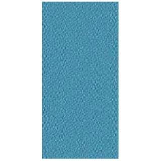 ドレープカーテン プライム(100×200cm/ブルー)【日本製】
