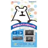new よごれなシート3D:内側用【New3DS】