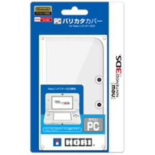 PCバリカタカバー for Newニンテンドー3DS【New3DS】