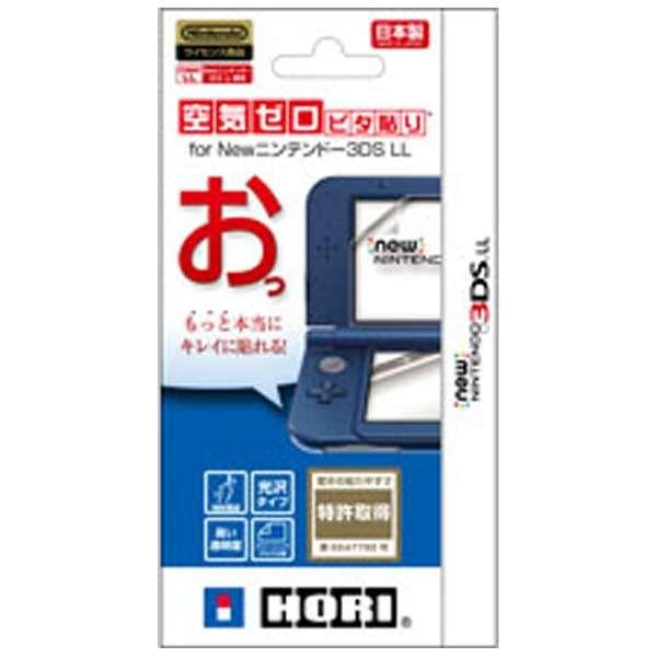 空気ゼロピタ貼り for Newニンテンドー3DS LL【New3DS LL】