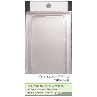 iPhone 6用 プレミアムハードケース ラメクリア BKS04IP6C