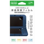 New3DS LL用 液晶保護フィルム 無気泡指紋防止タイプ【New3DS LL】