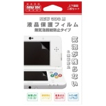 New3DS用 液晶保護フィルム 無気泡指紋防止タイプ【New3DS】