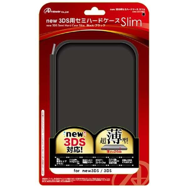 new 3DS用 セミハードケースSlim(ブラック)【New3DS】