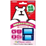new 目にラクシート3DLL【New3DS LL】