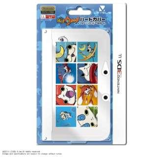 妖怪ウォッチ オリジナルハードカバー for ニンテンドー3DS LL【3DS LL】