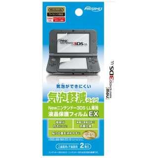 New ニンテンドー3DSLL専用 液晶保護フィルムEX 気泡軽減タイプ【New3DS LL】