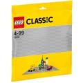 LEGO(レゴ) 10701 クラシック 基礎板(グレー)