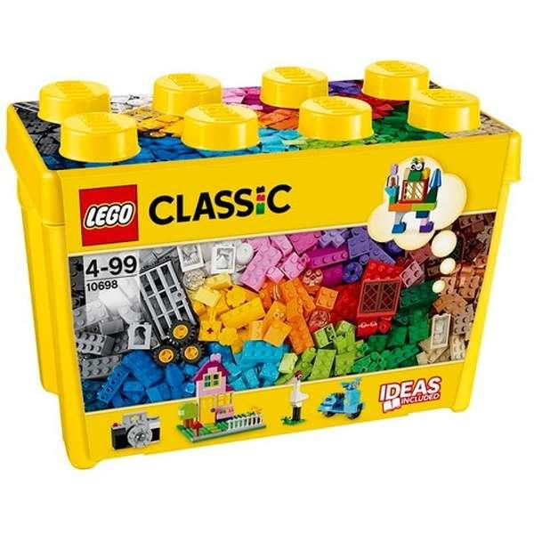 10698 クラシック 黄色のアイデアボックス<スペシャル>