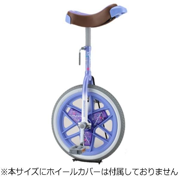 20型 一輪車 スケアクロウ(ラベンダー)SCW20