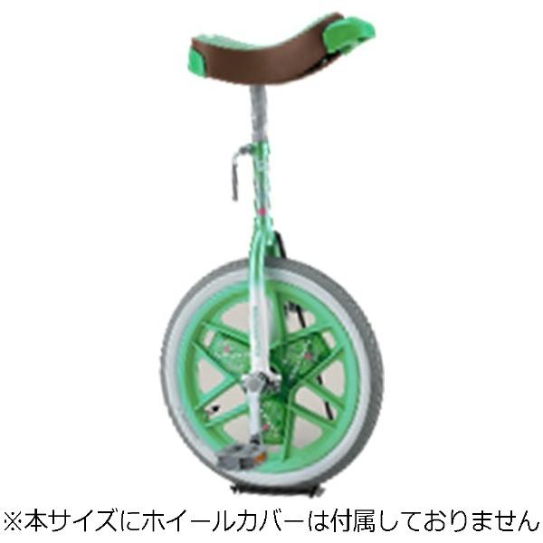 20型 一輪車 スケアクロウ(グリーン)SCW20