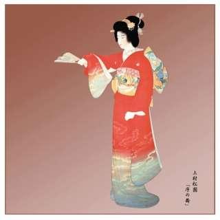 トレシー 和アート 上村松園/序の舞(じょのまい)