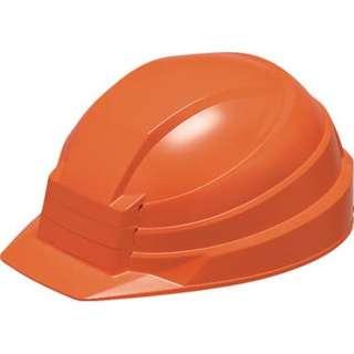 折りたたみ防災用ヘルメット 「IZANO」 AA13型HA4-K13式(オレンジ)