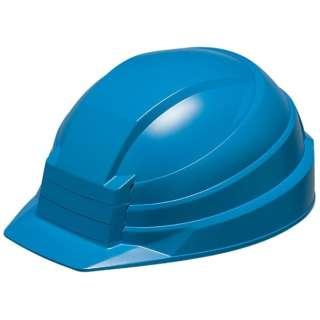 折りたたみ防災用ヘルメット 「IZANO」 AA13型HA4-K13式(ブルー)