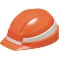 """Helmet """"IZANO"""" for folding disaster prevention AA13 type HA4-K13 type (orange/White Line)"""
