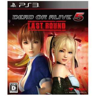 DEAD OR ALIVE 5 Last Round 通常版【PS3ゲームソフト】