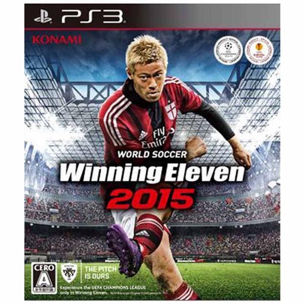 ワールドサッカー ウイニングイレブン 2015 [PS3]