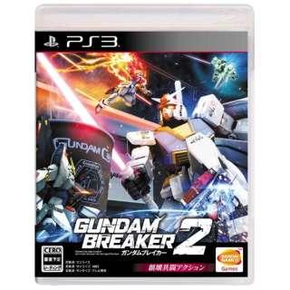 ガンダムブレイカー2【PS3ゲームソフト】