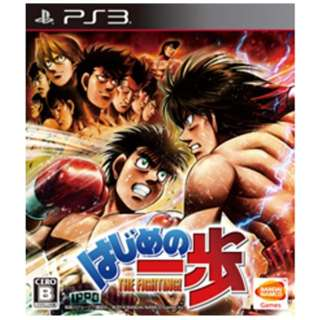 はじめの一歩【PS3ゲームソフト】