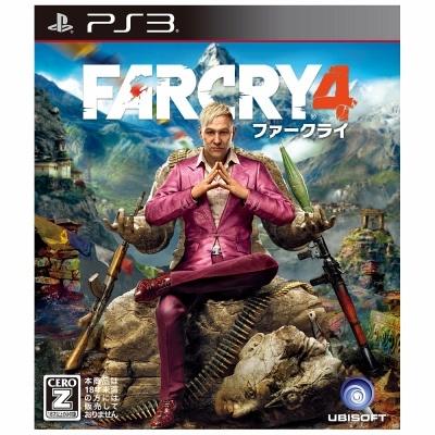 ファークライ4【PS3】