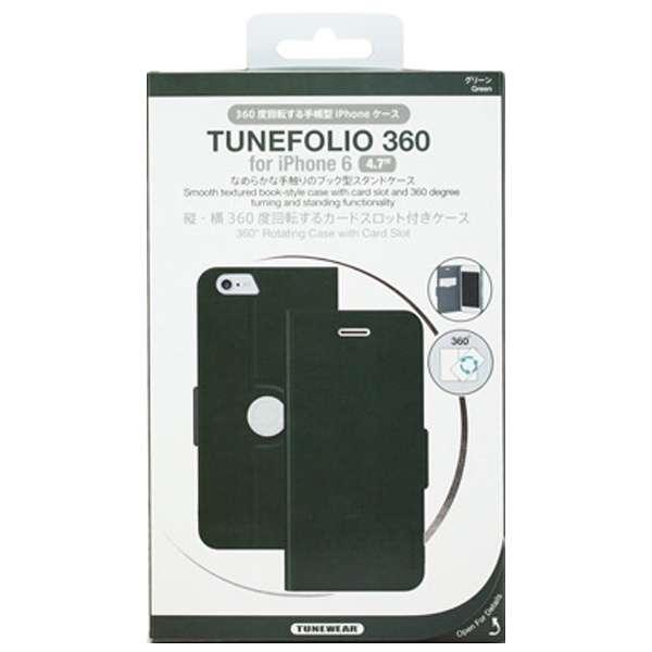 iPhone 6用 TUNEFOLIO 360 グリーン TUN-PH-000319