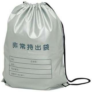 避難袋セット12点 HFS-12