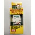 """Vibration sensing breaker adapter """"gecko"""" GV-SB1"""