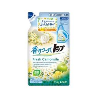 香りつづくトップ Fresh Camomile つめかえ用〔衣類洗剤〕