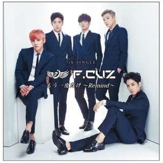 F.CUZ/もう1度だけ~Remind~ 通常盤 【CD】