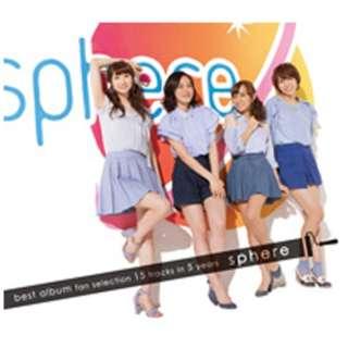 スフィア/sphere 初回生産限定盤 【CD】