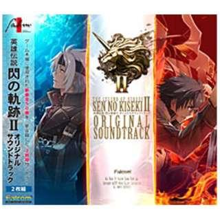 (ゲーム・ミュージック)/英雄伝説 閃の軌跡II オリジナルサウンドトラック 【CD】