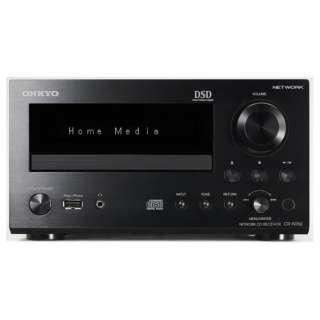 【ハイレゾ音源対応】CDレシーバー(ブラック) CRN765B
