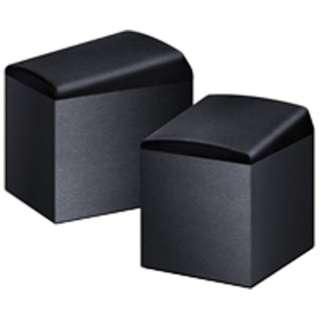【Dolby Atmos対応】イネーブルドスピーカー(Dolby Atmosトップ専用)(2本)SKH410