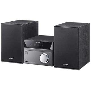 【ワイドFM対応】Bluetooth対応 ミニコンポ(シルバー) CMT-SBT40 SC