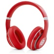 Bluetooth Headphones of Beats is large fire-sale price