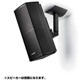 天井吊り・壁掛けブラケット(ブラック) UB-20 II B