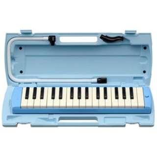 ピアニカ 32鍵盤 P-32E ブルー