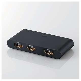 DH-SW21BK HDMIセレクター [2ポート]