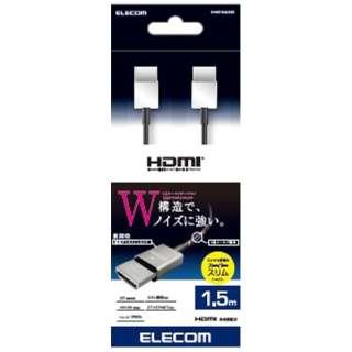 DH-HD14SSD15BK HDMIケーブル ブラック [1.5m /HDMI⇔HDMI /スリムタイプ /イーサネット対応]