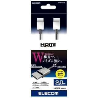 DH-HD14SSD20BK HDMIケーブル ブラック [2m /HDMI⇔HDMI /スリムタイプ /イーサネット対応]